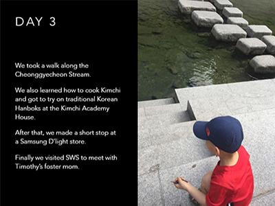 hltSK_CBkorean_05